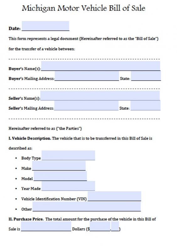 bill of sale template ma