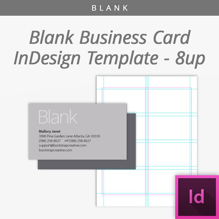 Blank Business Card Template Psd Shatterlionfo