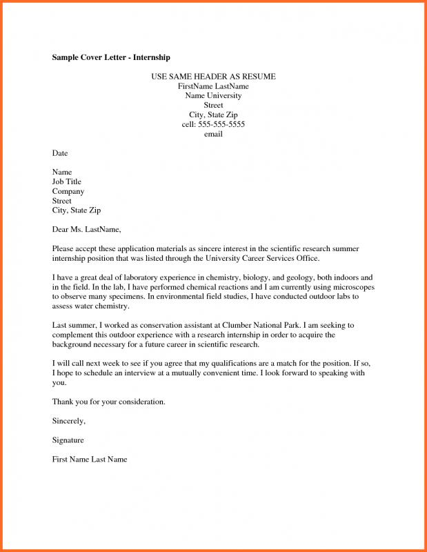 cover letter template for internship