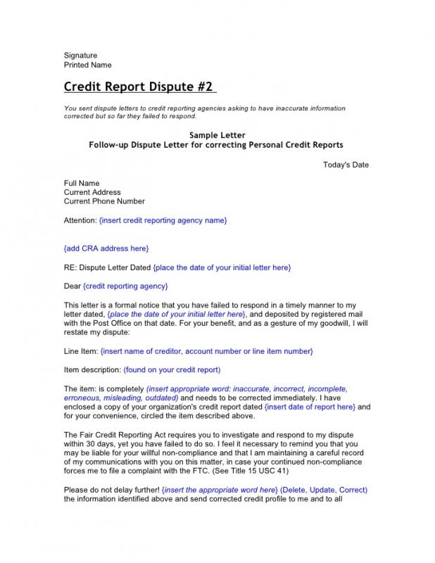 credit dispute letter template