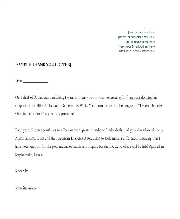 Donation Thank You Letter Template Shatterlion Info