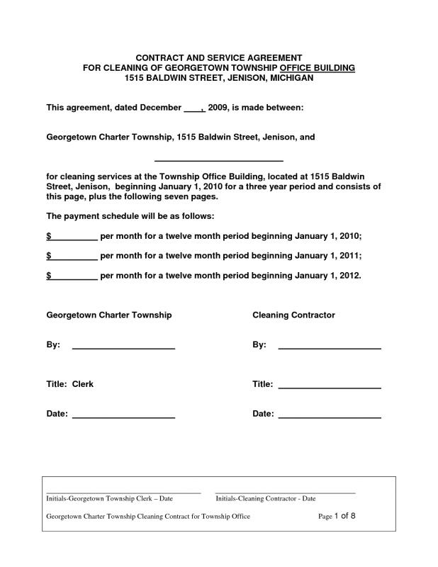 free service agreement template