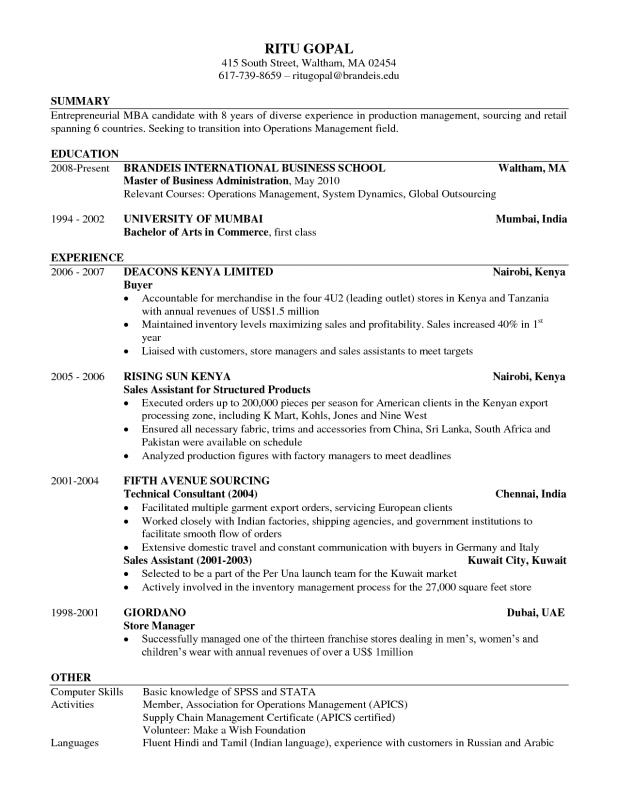 Law School Resume Template  Law School Application Resume