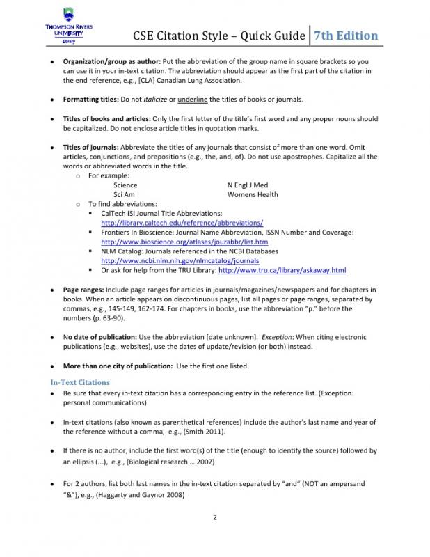 mla works cited template