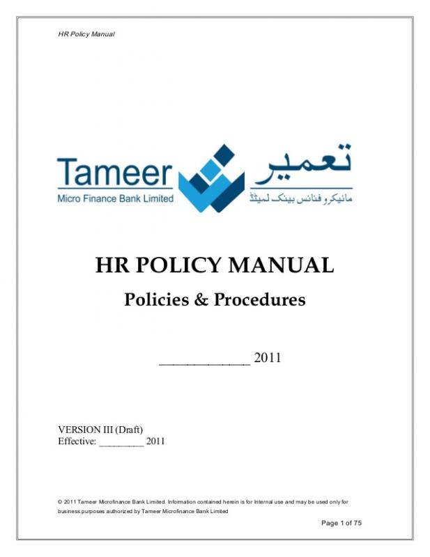 Procedure manual template for Human resource manual template