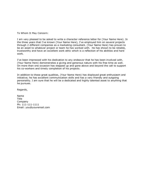 reference letter template