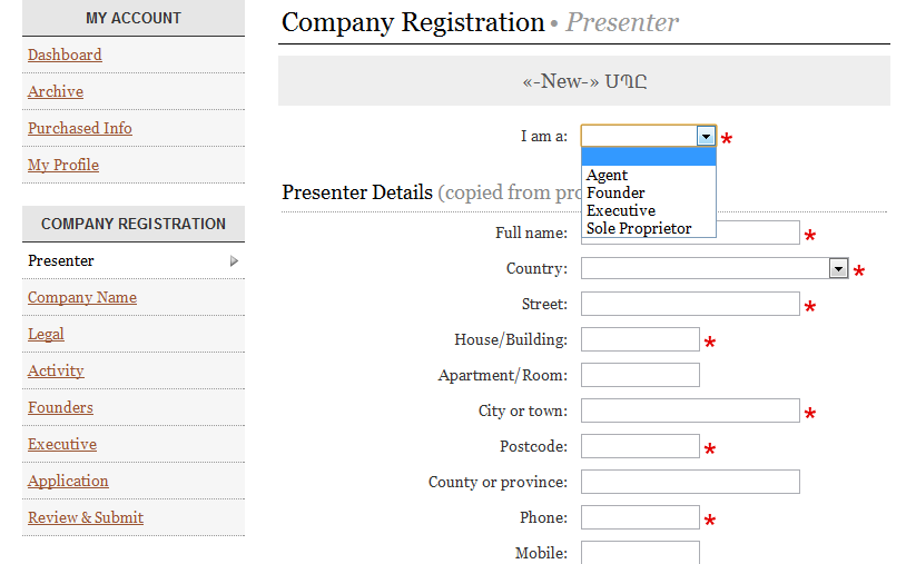 Registration Form Template Shatterlionfo