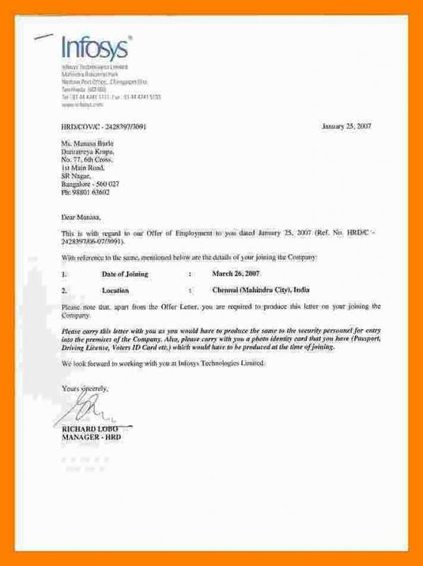 rejection letter template