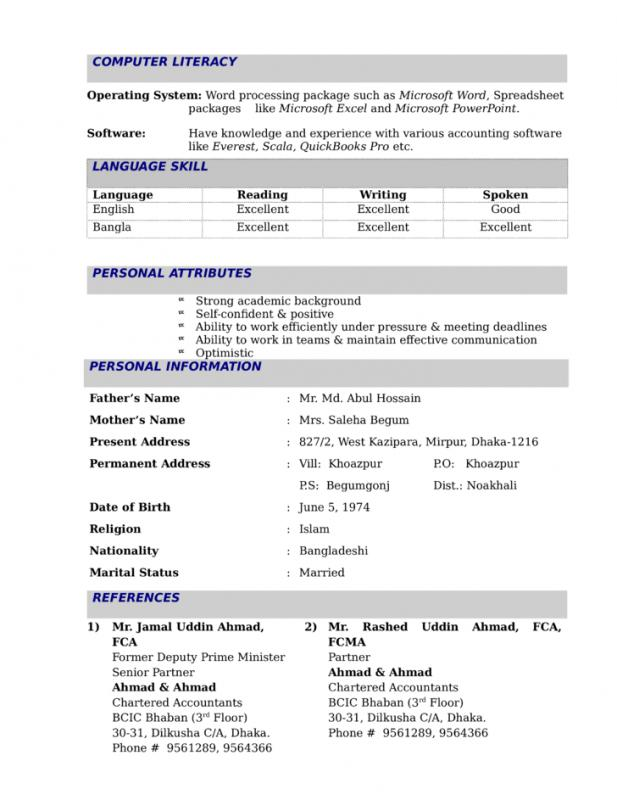 resume templates google docs free