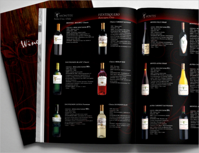 wine brochure template free - simple loan agreement template free