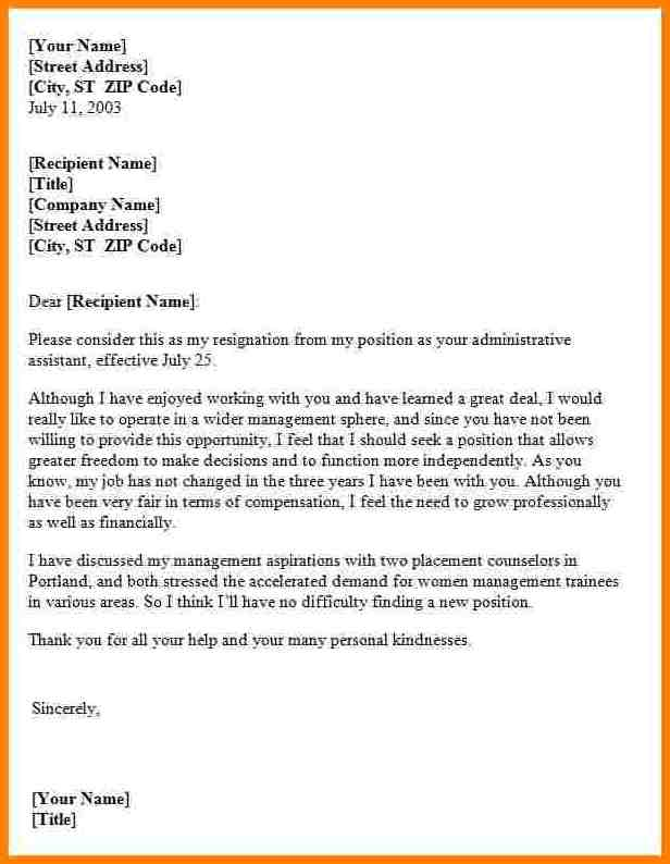 Business Letter For Applying For A Position Examples