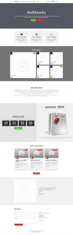 video website template