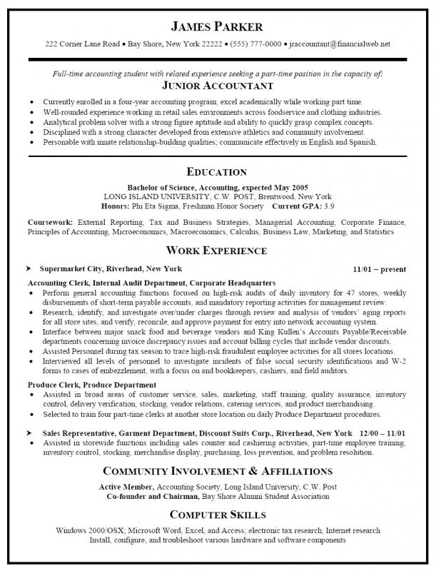 Wordpad Resume Template Shatterlion Info