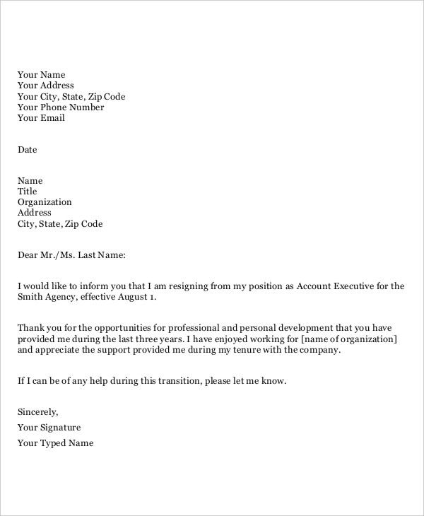 resignation letter template word resignation letter template word shatterlion info 1571